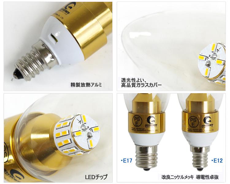 LED電球 30W相当 280LM 安心利用できる
