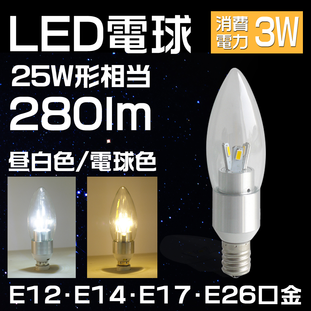 LED電球 360度発光 全部の場所で適用します