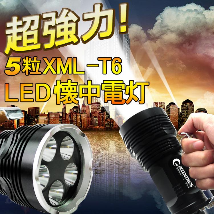 リチウム電池 【6500ルーメン】 18650以外の乾電池は充電できません