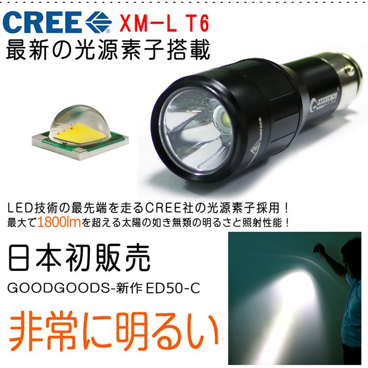 LED懐中電灯 車載ライト ハンディライト 応急ライト