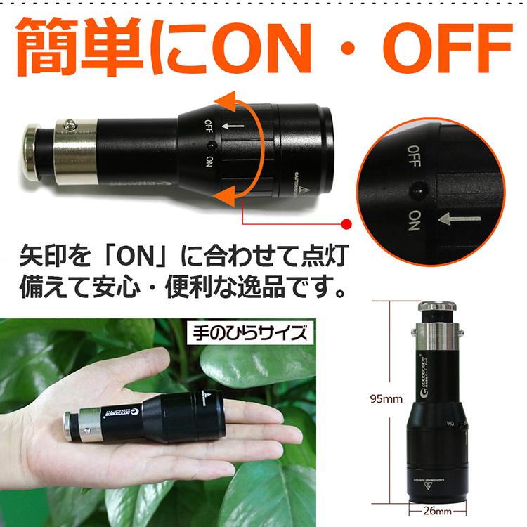 LED懐中電灯 強力 LEDライト コンパクト 自動車ライト MINI ミニライト