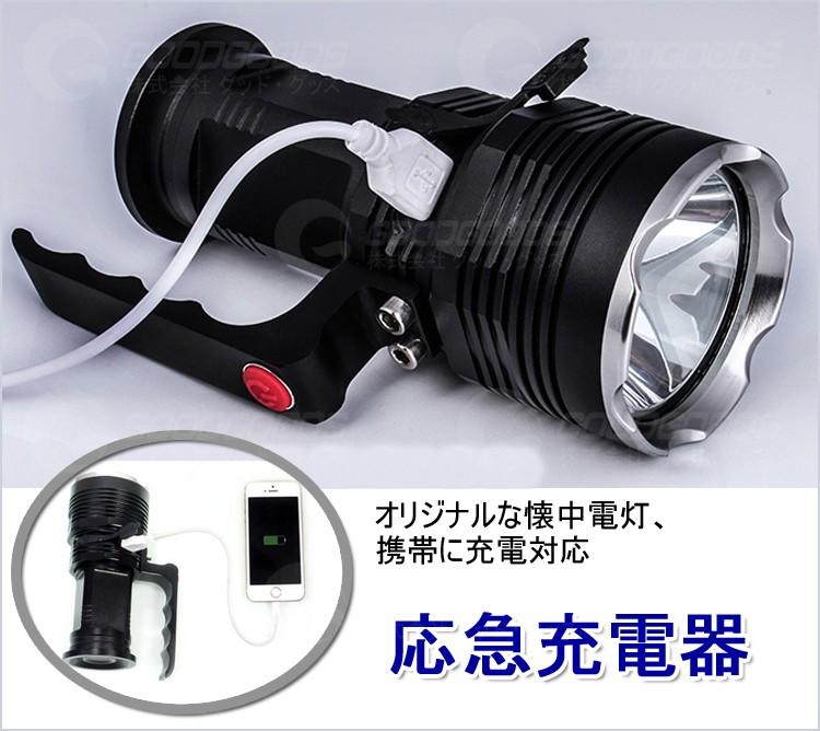 LED懐中電灯照射範囲が広い 夜間作業も似合う スマートフォンに充電できる USB充電器