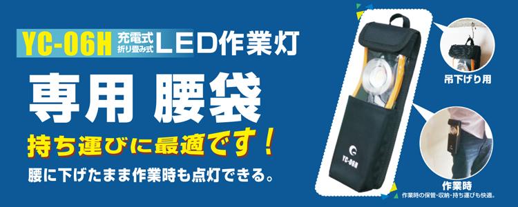 AC充電器 充電器 グッド・グッズ専用 PSE安全認証  YC-10M専用充電器