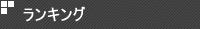 株式会社グッド・グッズ LED ライト 工事用・業務用・施設用照明 各種類揃え!業界最安値に挑戦!「アフターサービス」も万全!