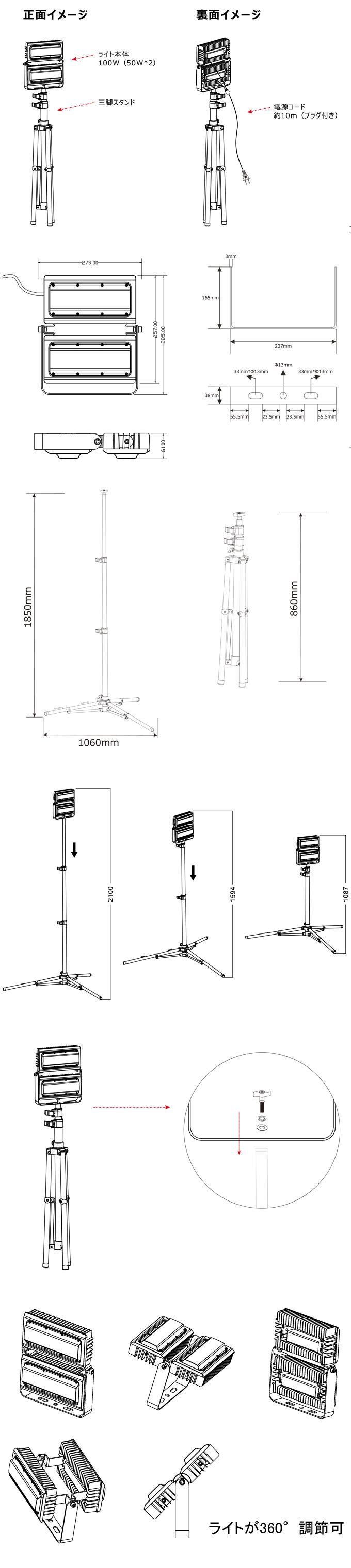 作業灯・屋外照明・体育館など様々の場所にも適用