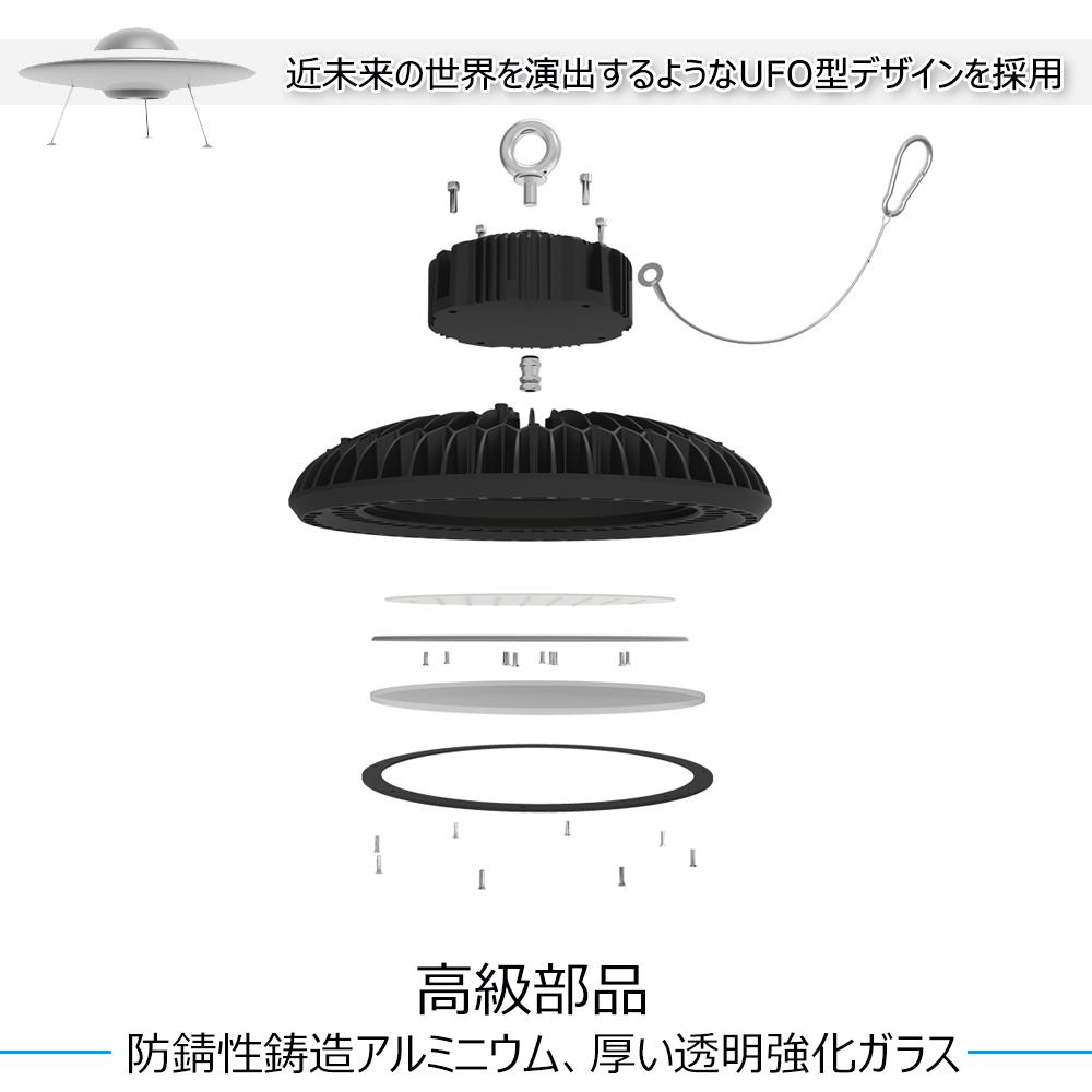 UFO型 LED 高天井用照明 ledランプ 200W 水銀灯800W相当 26000lm ダウンライト 円盤型 落下防止用ワイヤ付き
