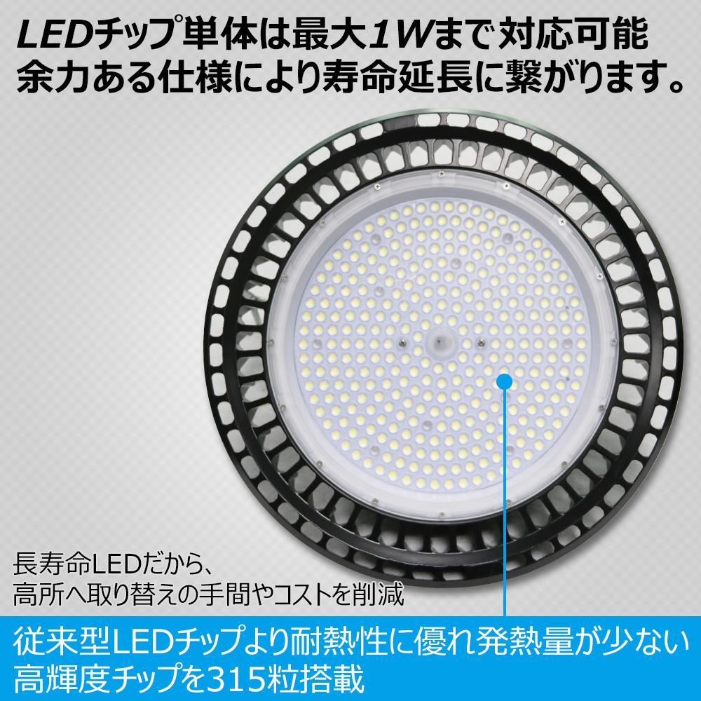 GOODGOODS UFO型 LED 高天井灯 100W 13000lm 水銀灯400W相当 ペンダント ダウンライト 円盤型 落下防止用ワイヤ付き 工場 ホール 体育館