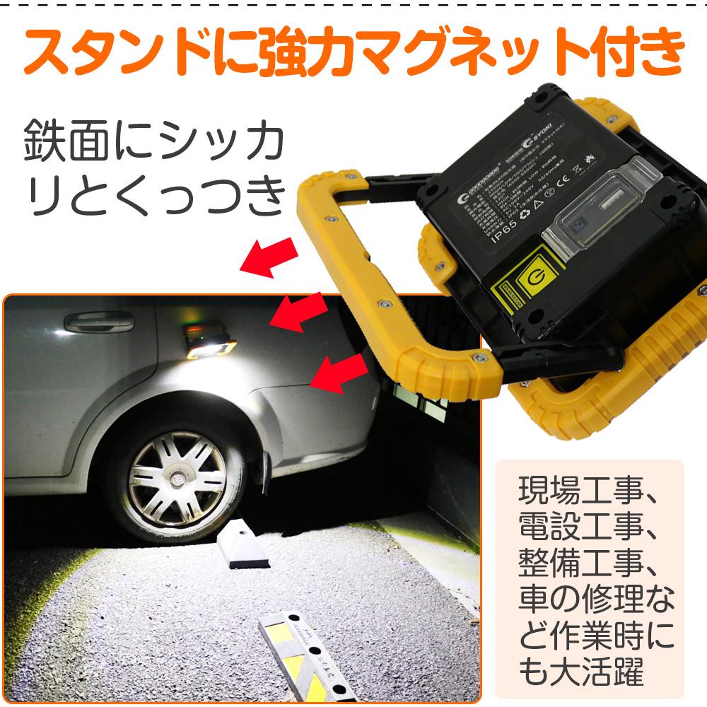 USB出力搭載!緊急バッテリーとして携帯・iPhoneなどに充電できます