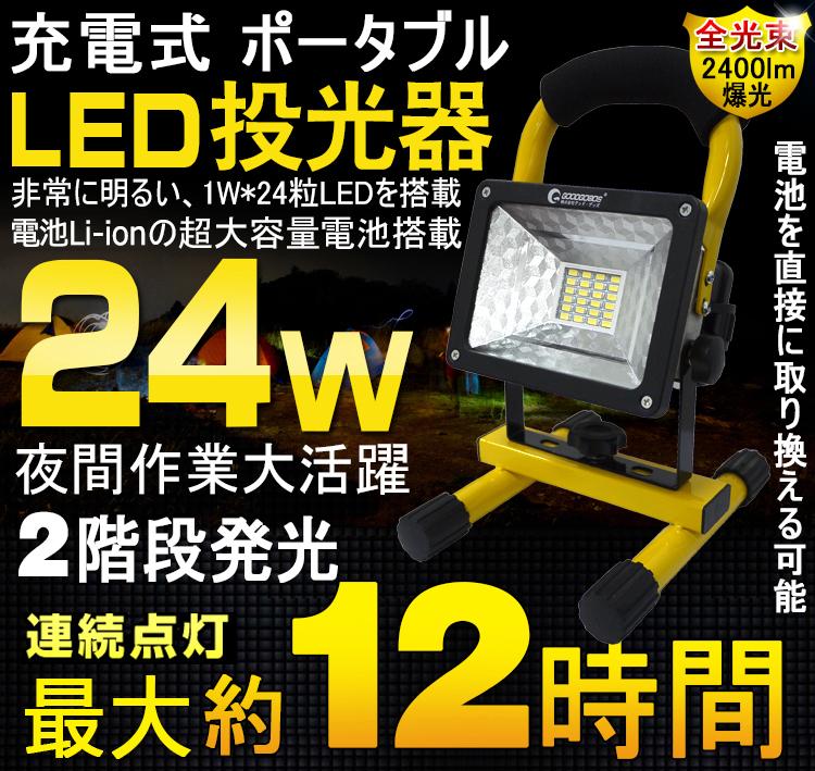 LED 24W���ż� ����� ���Ӽ� �ɺ� ���� ������ ����饤��