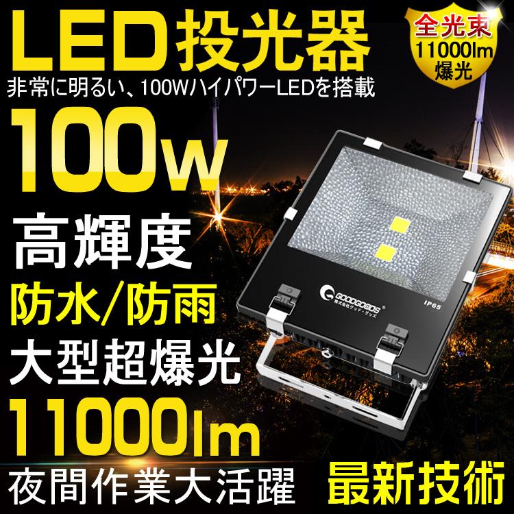 LED����11000LM�����������١�1000W������AC85V-265V����������