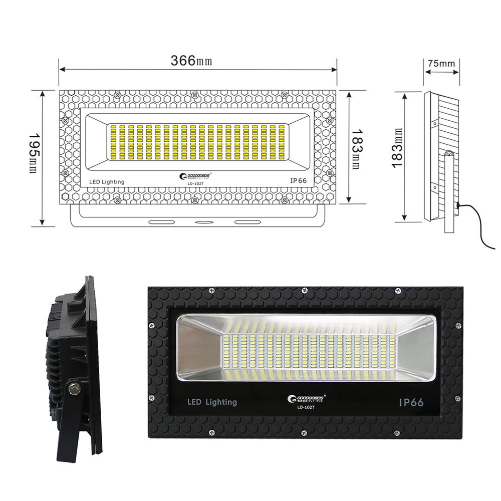 放熱性・防水性能に優れた高輝度・省エネの100w LED投光器