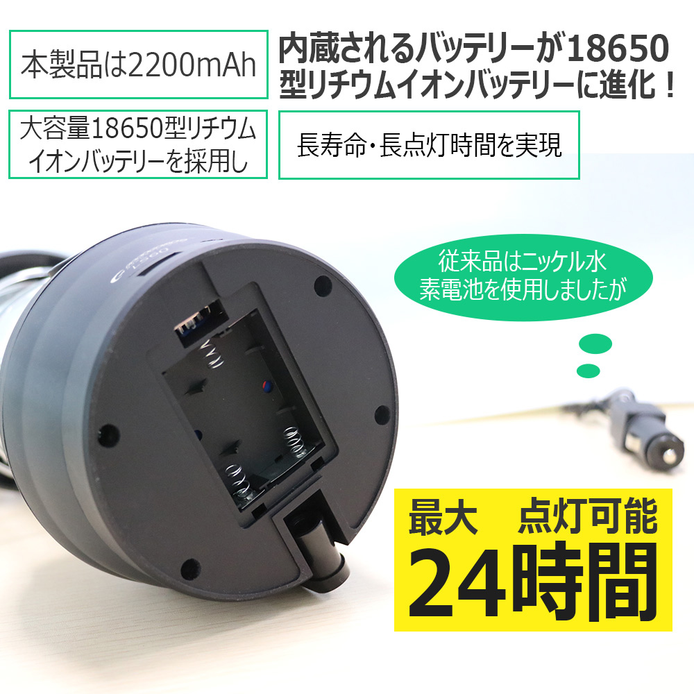 LEDランタン LEDソーラーランタン 太陽光発電 充電池 LEDライト 懐中電灯 充電式 非常用ライト 地震対策